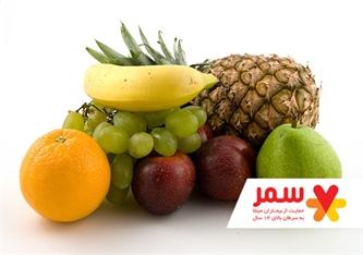 میوه ها و سبزیجاتی که زندگی به شما می بخشند!