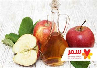 تاثیرات بیولوژیکی سرکه سیب