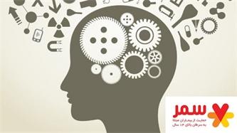 مدیریت هیجان روشی برای سلامت روان