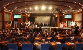حضور موسسه خیریه سمر درهمایش سراسری تقدیر از سرآمدان اقتصاد ایران
