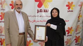 بازدید مدیر عامل شرکت تولید قطعات یدکی ایران از خانه امید