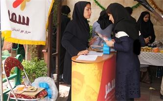 دستان دانشجویان واحد علوم دارویی دانشگاه آزاد با دستان فرزندان سمر گره خورد