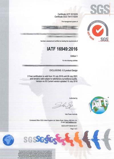 گواهینامه SGS